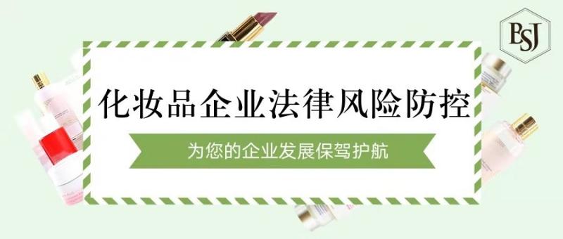 广州企业法律顾问律师团队成功代理广州微伊生物科技有限公司诉广州泽诺知识产权有限公司服务合同纠纷案