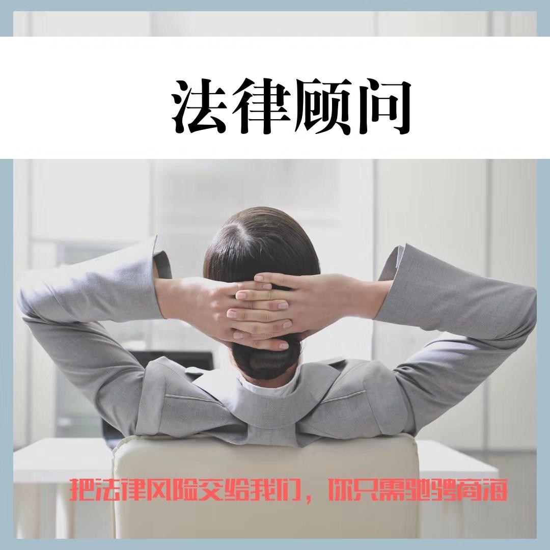 """广州企业法律顾问律师团队: """"共享员工""""的法律风险及风险防范建议"""