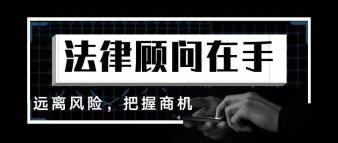广州企业法律顾问律师成功代理珠海美霖装饰设计工程有限公司番禺分公司装饰装修合同纠纷案