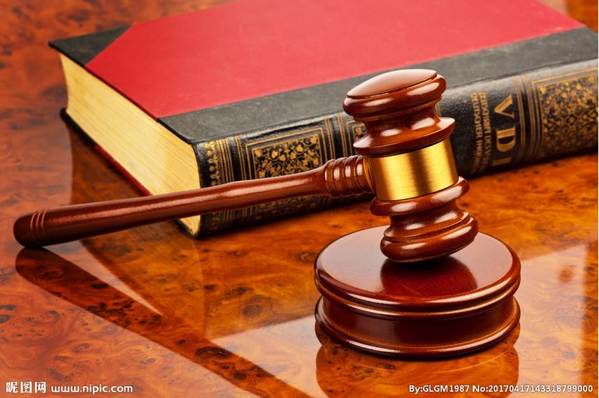 广州企业法律顾问律师团队成功代理委托人与深圳市雅莱实业有限公司买卖合同纠纷案